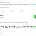 Ресторатор отказался проводить батл Млечного и Тины Канделаки