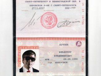 Слава КПСС Владимир Путин